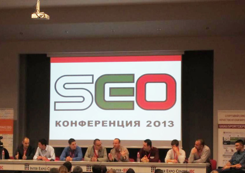 seo конференция 2013 презентации