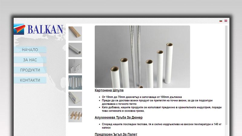 изработка на сайт Балкан 2006