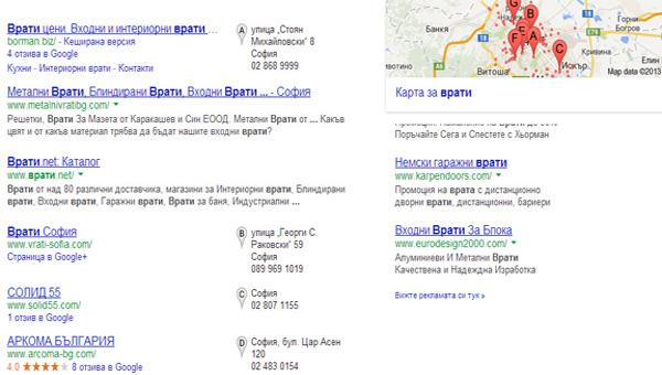 seo оптимизация за локално търсене