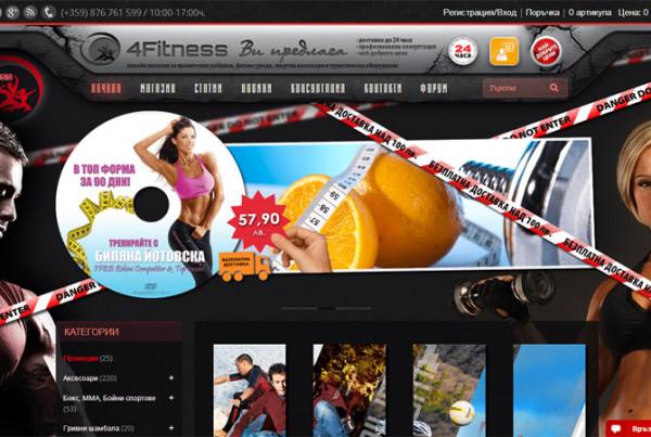 4Fitness онлайн магазин