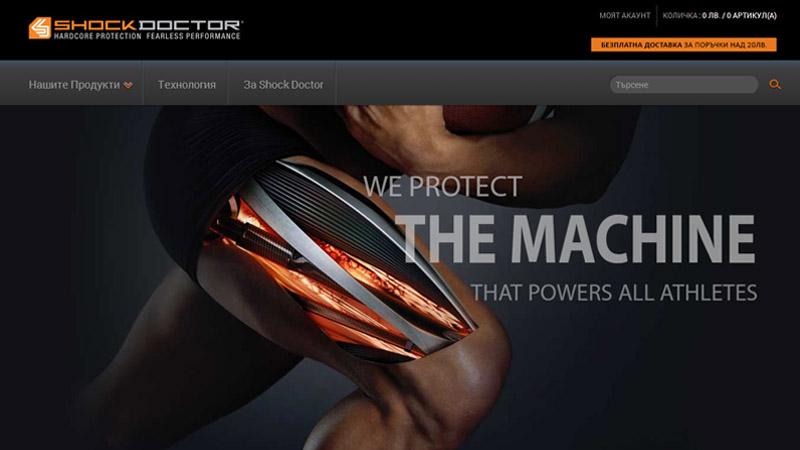 shockdoctor онлайн магазин